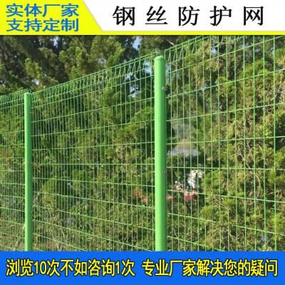厂家直销 产业园围栏网 惠州绿化带围网定做 梅州铁丝围网
