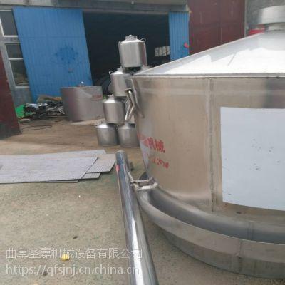 2019新款投料300斤酿酒设备 大曲粉碎机 不锈钢蒸酒设备厂家