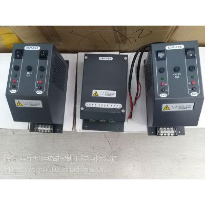 国电智深电源模块EDPF-PS/E