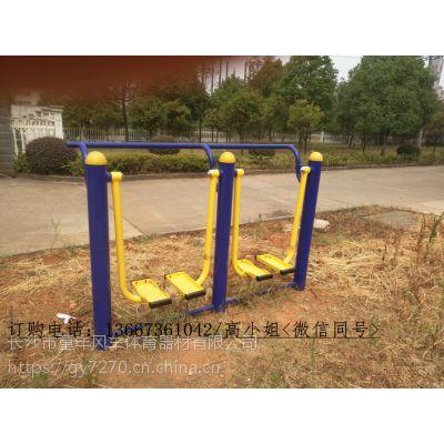 益阳中小学体育器材现货安装,安化小区双人漫步机/健身路径生产厂家