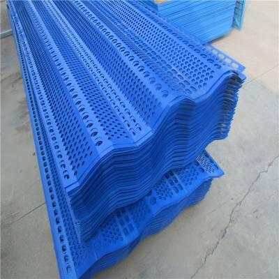 钢性防尘网 洗煤厂防灰尘网墙 绿化网板