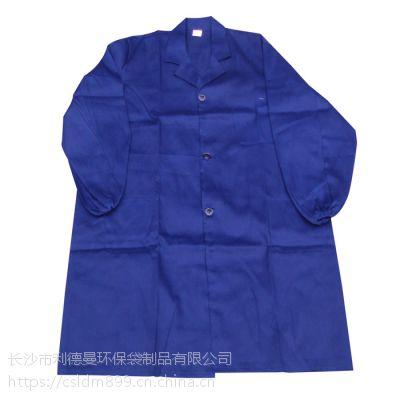 利德曼长沙三合一冲锋衣定制 防风涤纶面料冲锋衣加工厂家