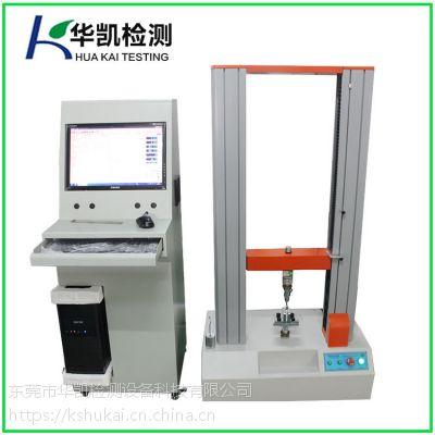 广东华凯HK-318电脑伺服拉力试验机厂家 价格 图片