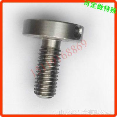 头部钻孔平头螺丝 不锈钢侧孔头螺丝杆 生产加工定做 M6810121618