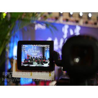 摄影摄像,现场直播服务,北京摄像公司为您提供各种拍摄及直播服务。