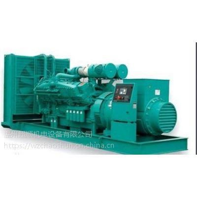 温州280KW康明斯发电机配静音箱厂家直销柴油发电机自动化控制