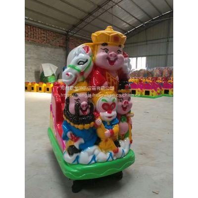 波波兔摇摇车新款 投币游戏机摇摆机厂家直销 儿童乐园游乐设施娱乐摇摇车