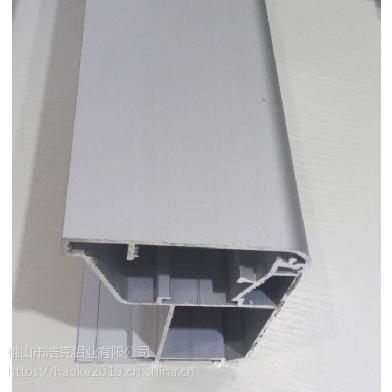 佛山铝材厂家6*9拉布软膜灯箱型材浩克直供广东清远