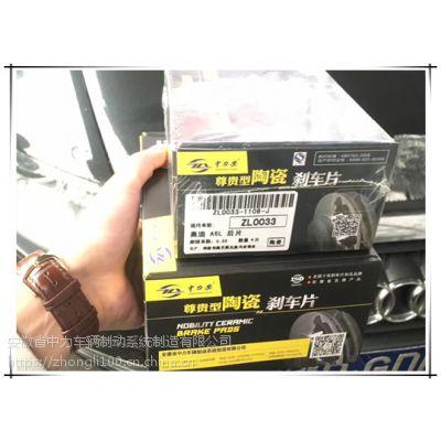 【车主体验-奥迪A6L】奥迪车主点名更换中力安尊贵型陶瓷刹车片,中力安——他一直信赖的刹车片
