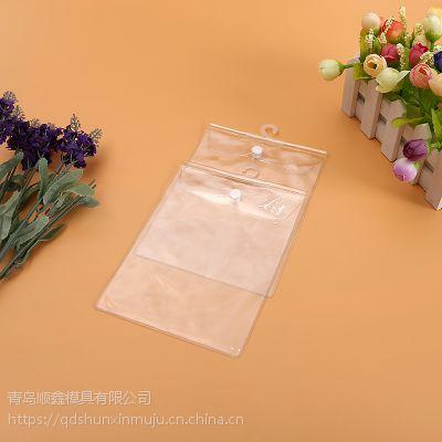 文登PVC袋厂家可靠制定塑料包装袋优秀透明袋批发定制