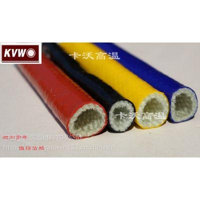 供应卡沃牌耐高温管 防火套管 耐火软管 电缆阻燃防火套管 KW-TG