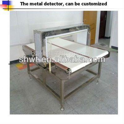 定做粉末杂粮金属探测器金属颗粒探测仪金属检测机输送带式