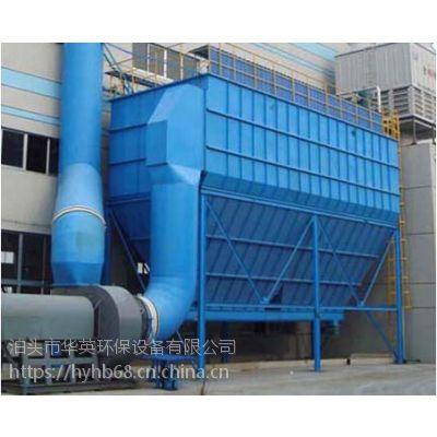 淀粉厂脉冲布袋除尘器/华英环保优质供应