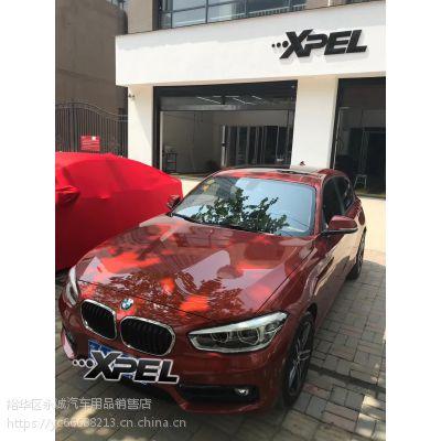 石家庄宝马118i汽车贴膜TPU材质XPEL隐形车衣