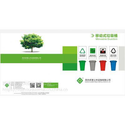 亳州垃圾桶定做厂家、亳州果皮箱企业、淮北园林垃圾桶、淮北公园果皮箱厂家
