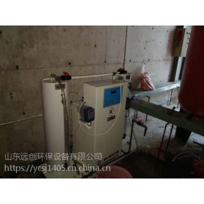 厂区生活污水处理设备