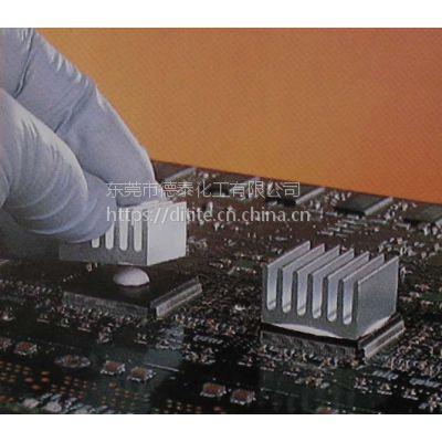 德泰3.0散热膏 显卡导热硅脂 大功率LED传热膏 导热膏