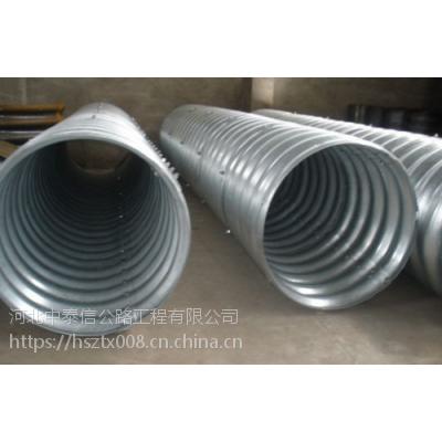 襄阳直径1.5米钢波纹涵管施工 拼装波纹管涵型号齐全