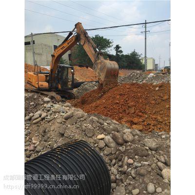 绵阳HDPE塑钢缠绕管厂家直销
