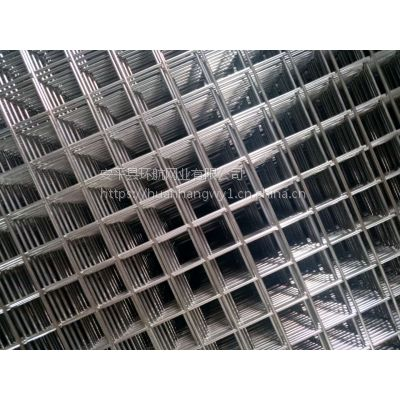 环航防护网 防火防止静电不锈钢焊接网 厂家直销