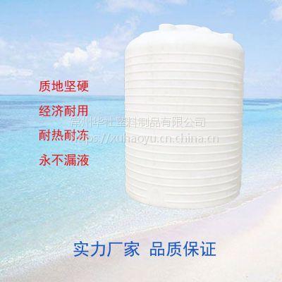 水塔 水箱 pe塑料 加厚 白色 定制 大号 大型 10000l 化工 生产