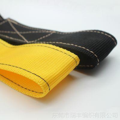 厂家直销 5cmPP丙纶织带 车缝魔术贴织带
