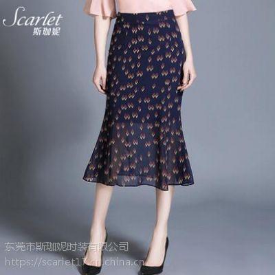 2017年女式新款夏装半身裙带来的风情