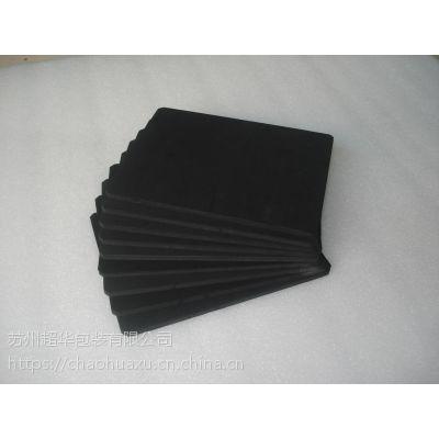上海防静电eva减震 高弹泡棉防压 电子产品包装用