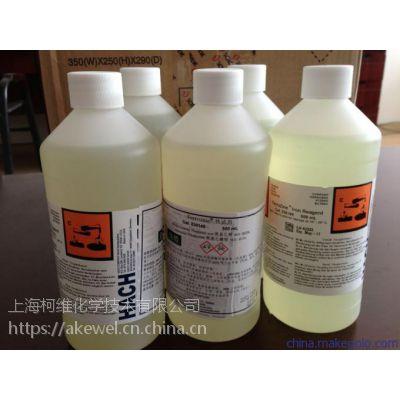 氰钴胺杂质对照品 CYANOCOBALAMIN Impurity