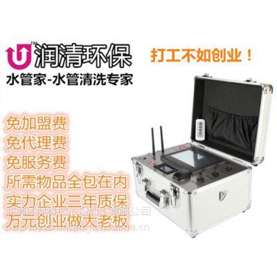 重庆水管清洗机公司 四川水管清洗机公司 润清供