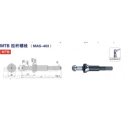 台湾丸枯ACROW MTB拉杆螺栓 PT