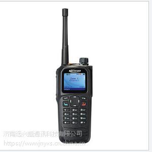 供应4G全网防爆对讲机科立讯GP700整机