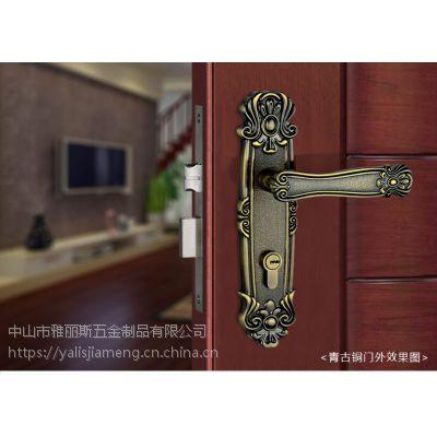 雅丽斯室内门锁欧式美式面板锁PC312212