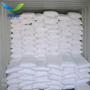Calcium Chloride Hexahydrate CAS 7774-34-7