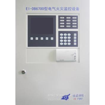 电气火灾监控器