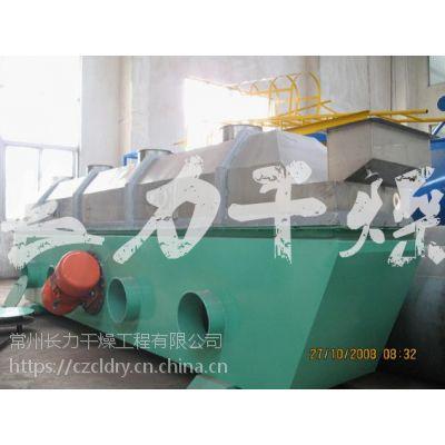 ZLG系列铵盐专用烘干机 干燥设备厂家