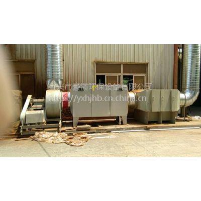光氧催化设备 塑料车间废气处理成套设备厂家 豪澋环保