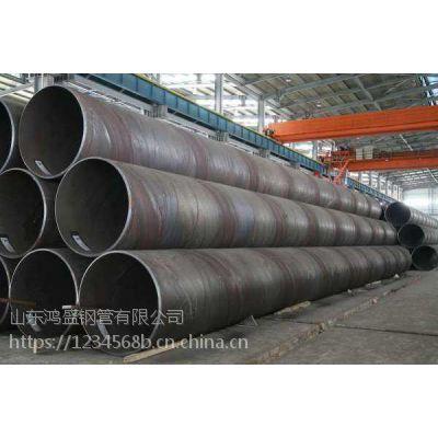 供应优质螺旋管 大口径厚壁螺旋管 螺旋钢管