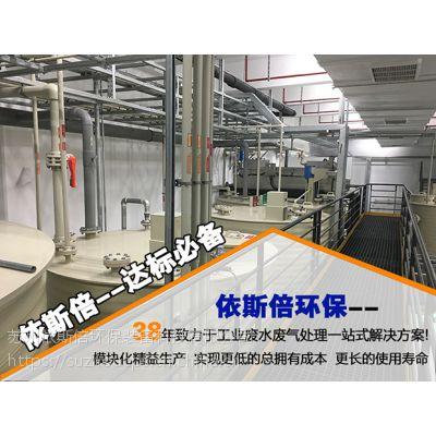 徐州含磷废水处理设备公司