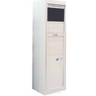 EI-C-5000型应急照明控制器