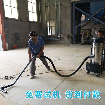 潍坊车间灰尘吸尘器,滨州大功率工业粉尘吸尘器