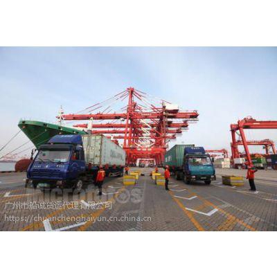天津海运专线 天津北辰到海口海运一批钢材查询海运费
