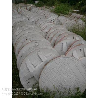 厂家直销各种型号井盖,地沟盖板,电缆沟盖板,井篦子。