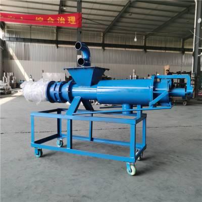 大小多种规格干湿分离机 牛粪环保脱水机设备 浩发