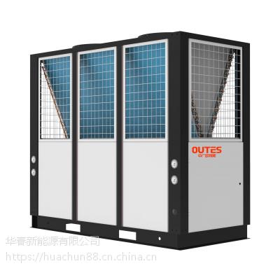 厂家直供 华春空气能商用热水机组 泳池恒温热水机