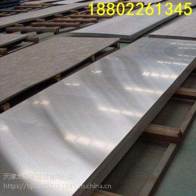 如果购买2507双相不锈钢材料的该怎么选 太钢教大家如何选现货18802261345