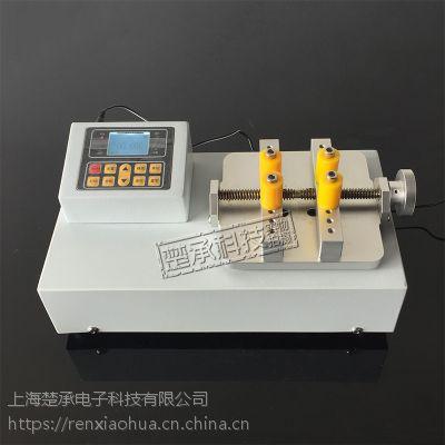 英伯特瓶盖扭矩测试仪瓶盖扭力测试仪