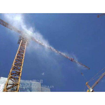 余杭塔吊喷淋厂家 工地塔吊喷淋价格