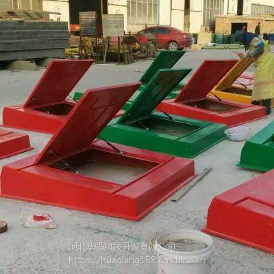 吉林储油池玻璃钢复合井盖防静电 1.35米见方 华强公司