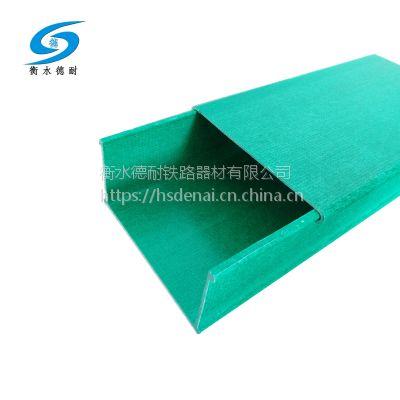 浙江湖州玻璃钢电缆槽200*100价格 玻璃钢电缆线槽批发厂家 质量保障